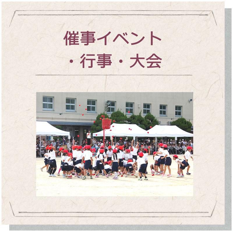 撮影メニュー・行事・イベント-繭林館公式サイト[旭川|東神楽町の写真館]