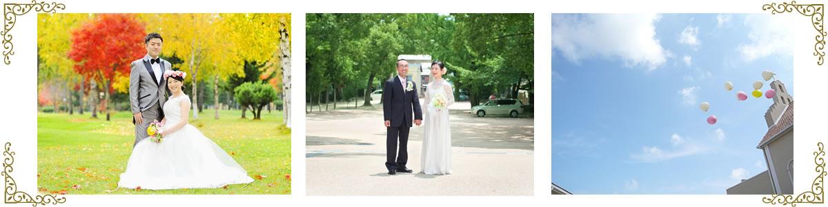 ブライダル・婚礼の記念撮影、前撮り撮影-繭林館公式サイト[旭川|東神楽町の写真館]