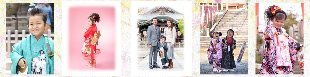 七五三-繭林館公式サイト[旭川|東神楽町の写真館]