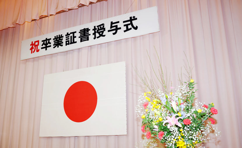 卒業おめでとうございます-繭林館公式サイト[旭川|東神楽町の写真館]